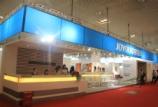 第二届中国厦门国际厨卫展中宇卫浴展台