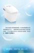 ��珀�l浴超凡系列N903F正式上市