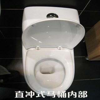 【四维卫浴】坐厕马桶直冲双排水连体座便