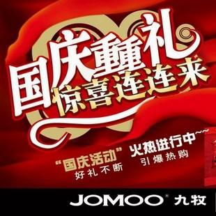 九牧乐虎国际官方网站大型特惠开启 百万元现金礼