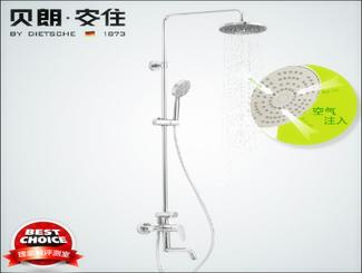 亦格卫浴VS安住卫浴 淋浴花洒PK测评