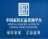 伽蓝洁具入驻中国家居平台