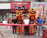心海伽蓝新零售3.0社区店