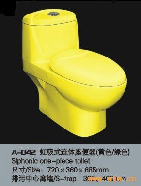 供应帝王座便KA-042黄