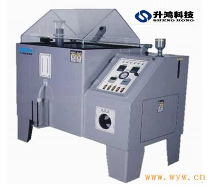 供应台湾浴室配件盐水喷雾试验机技术