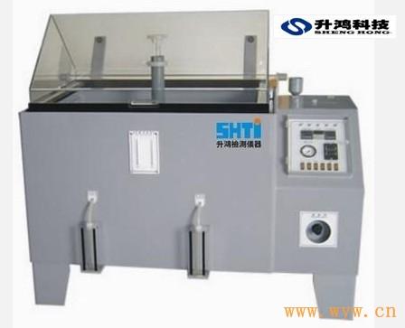 供应浴室配件盐雾腐蚀试验箱