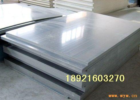 供应pvc板塑料板