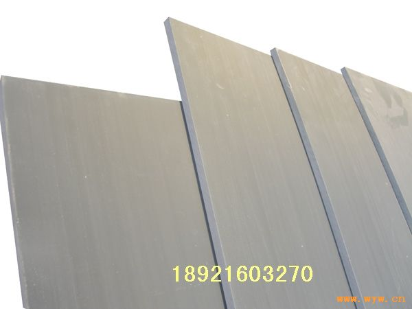 pvc板塑料板绝缘板电镀槽板