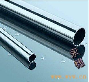 供应304不锈钢圆管外径10
