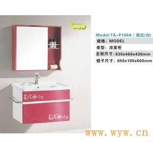 供应【泰陶卫浴】浴室柜实木浴室柜