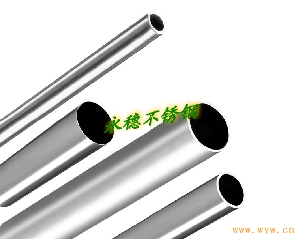 供应201不锈钢装饰圆管