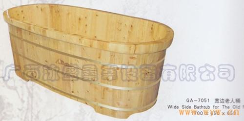 供应供应卫浴设备-宽边老人木浴桶