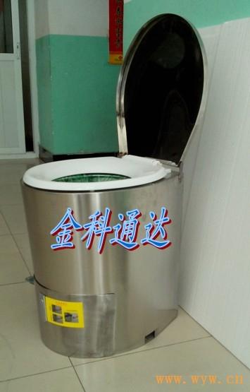 供应环保不锈钢机械脚踏免水冲打包座便器