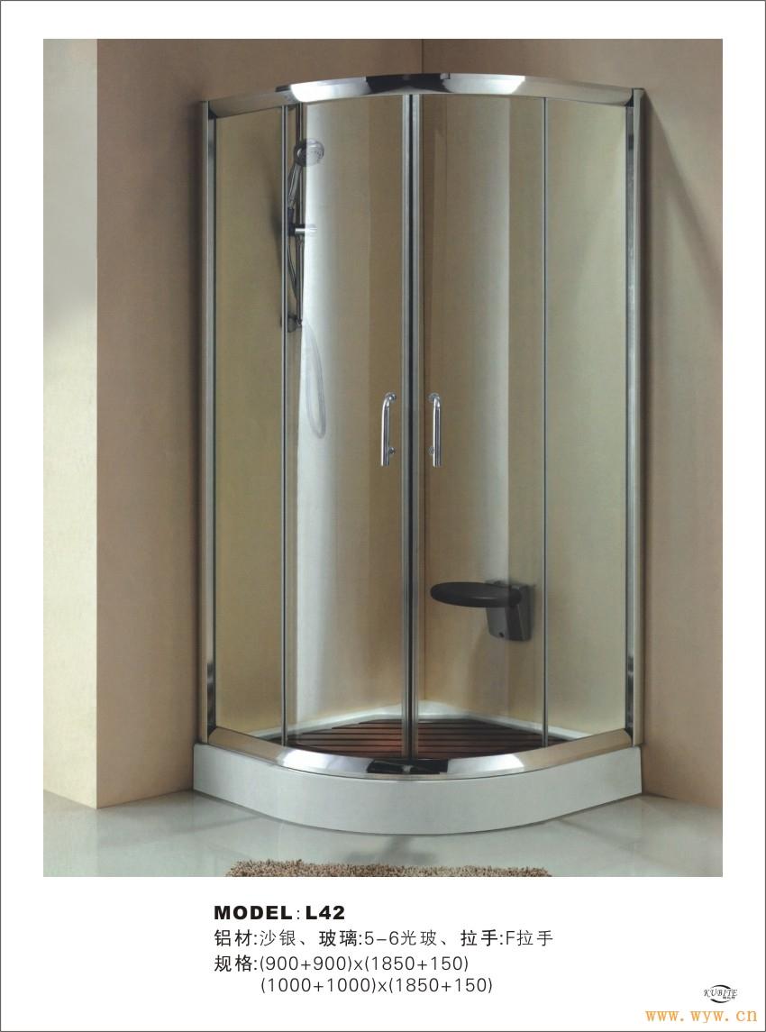 供应淋浴房
