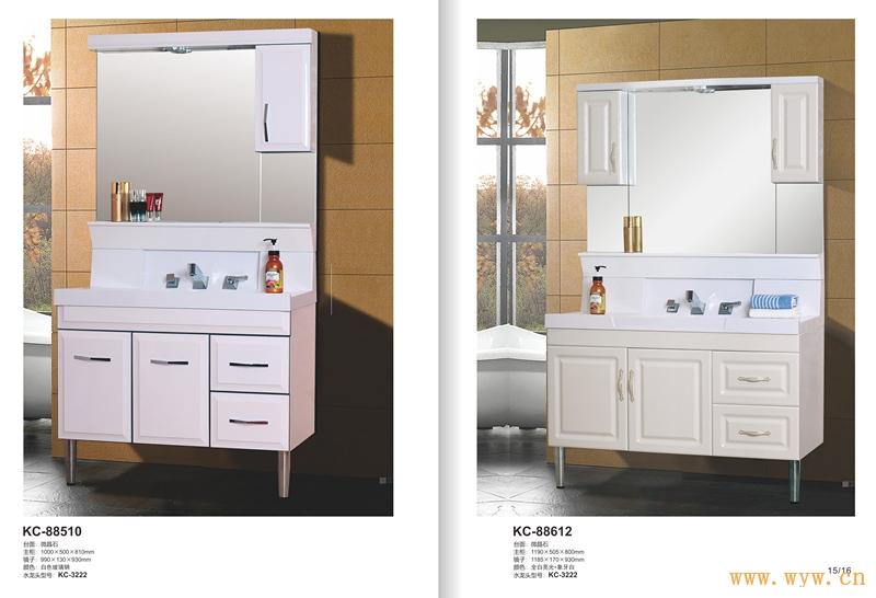 供应微晶石台面浴室柜