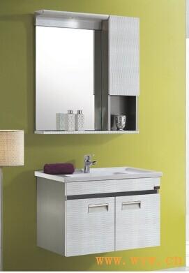 供应不锈钢浴室柜
