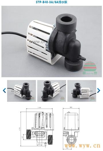 供应排水泵,水泵,排水阀