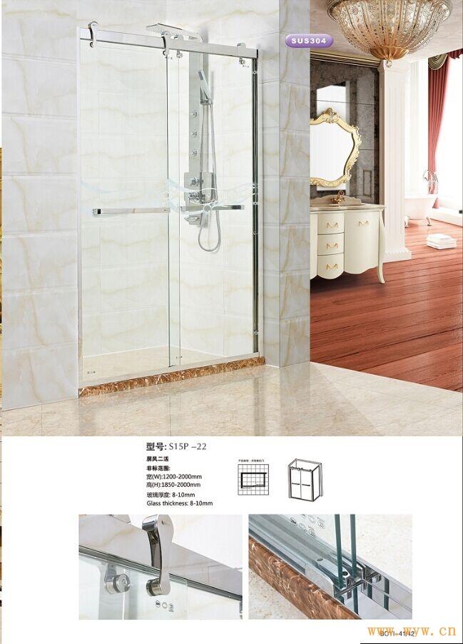 供应专业生产卫浴淋浴房厂家?不锈钢淋浴房产品批发零售