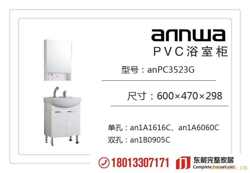 供应安华胶木hv577鸿运国际