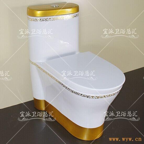 供应宜派卫浴??hv577鸿运国际坐便器座便器