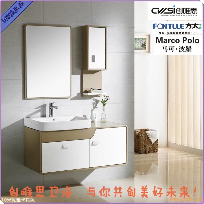 供应2016新款浴室柜实木简约现代组合柜洗漱台