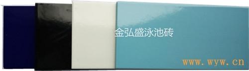 供应115*240泳池砖陶瓷马赛克