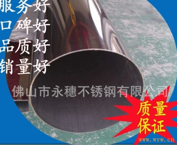 供应304不锈钢圆管外径325mmx2.5