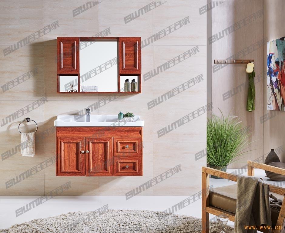 大发排列3全铝浴室柜