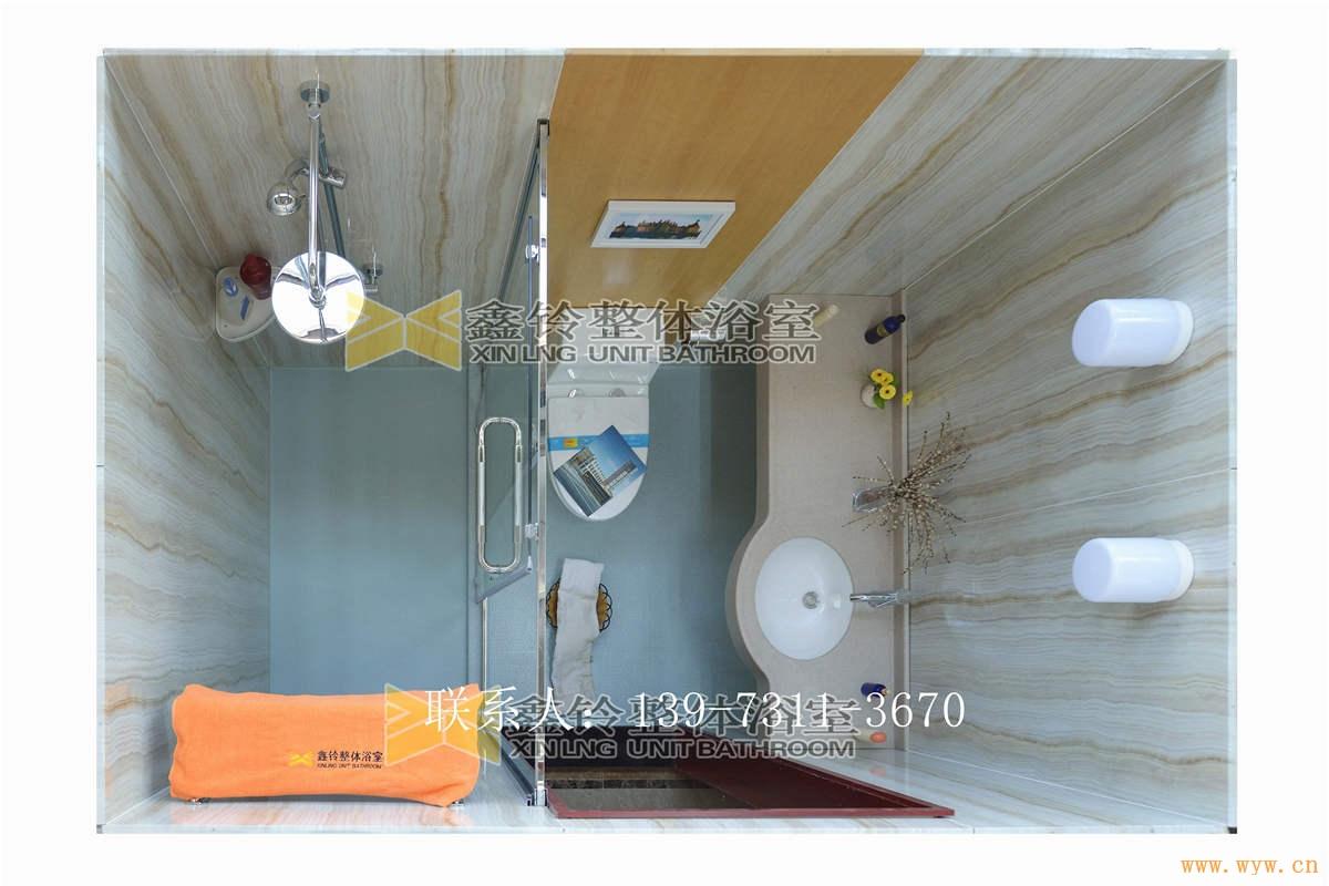 供应整体浴室