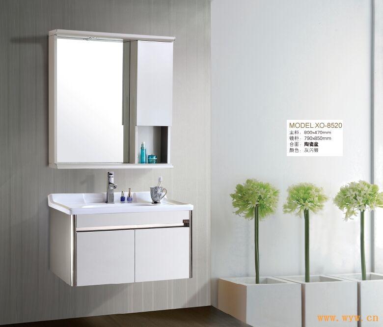供应浴室柜--希欧系列浴室柜