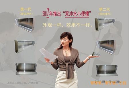 供应感应双冲水不锈钢小槽尿槽