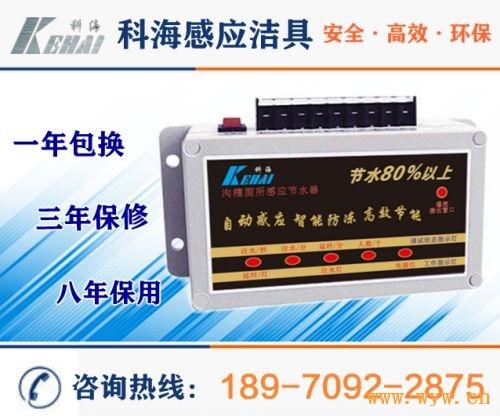 供应自动冲水器|沟槽水箱节水器|节水器|高位水箱感应器