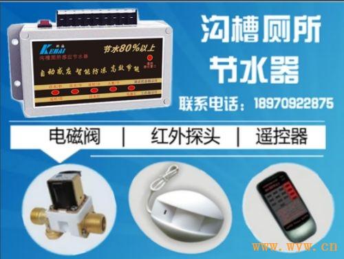 供应感应节水器