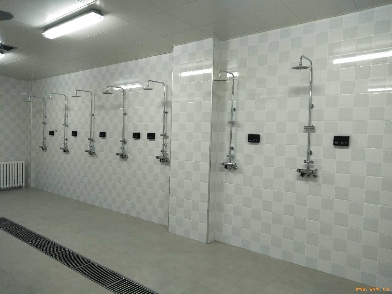供应刷卡淋浴器