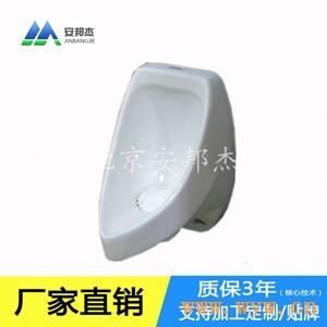 供应公厕免冲水小便器