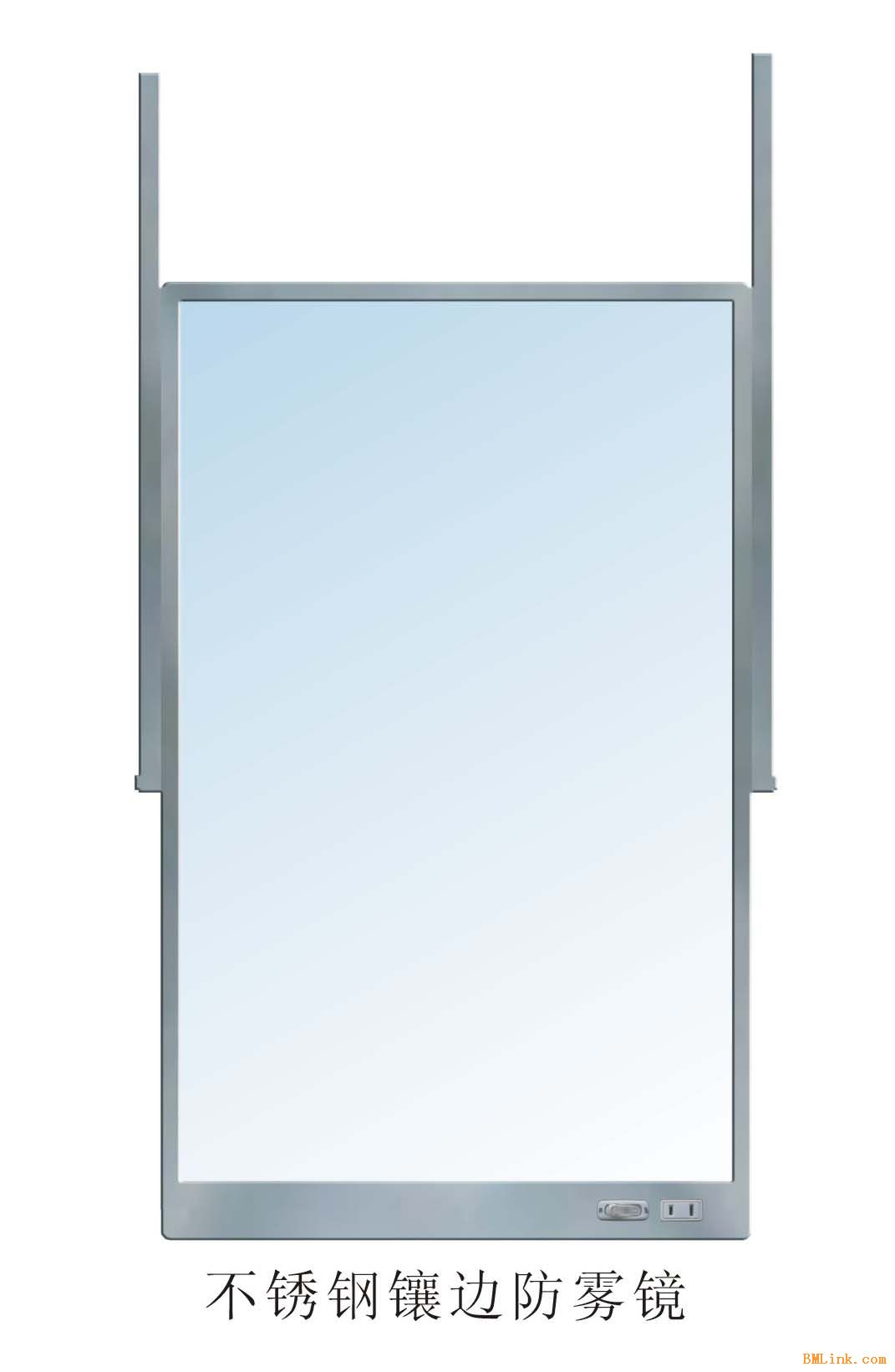 不锈钢边框防雾镜