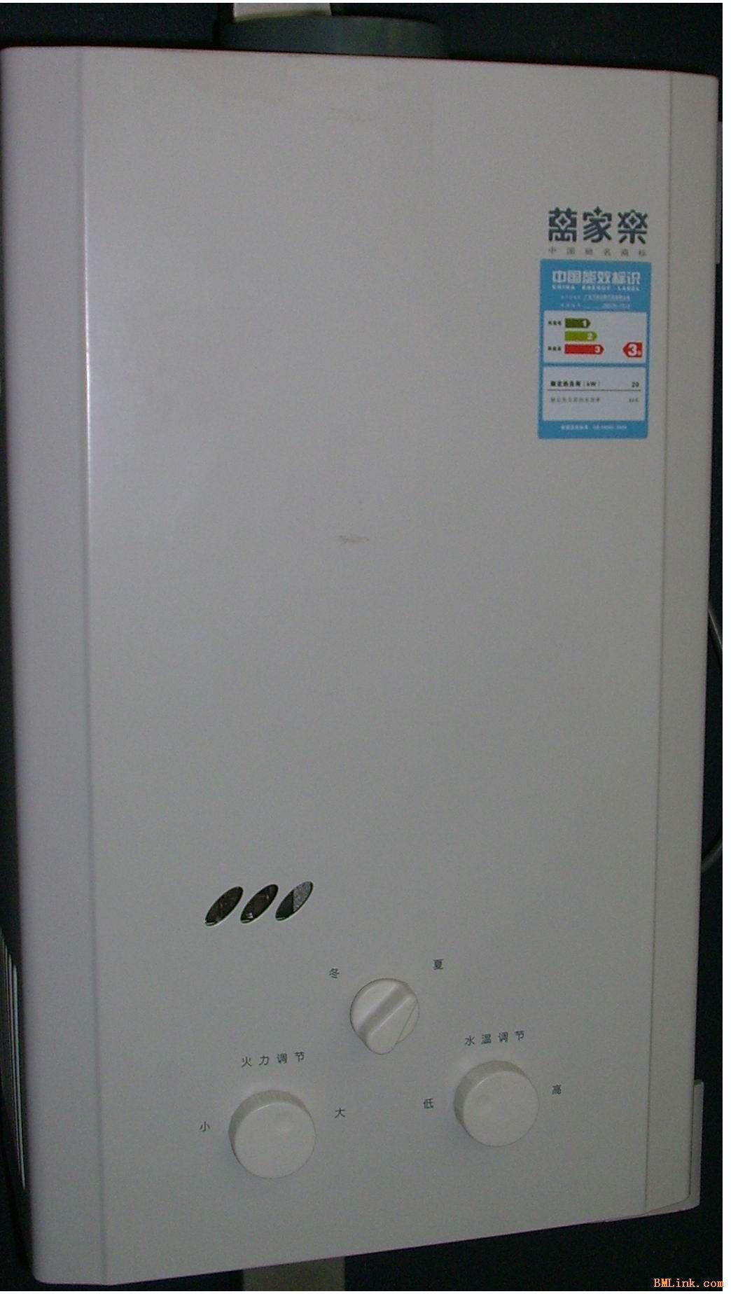 > 供应烟道式燃气热水器jsd20-10j3