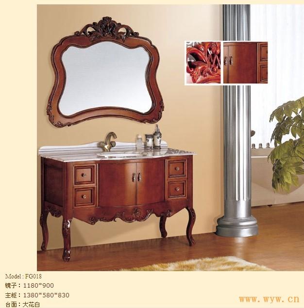 1.柜体及边框选用进口橡木板,具有天然环保、防水、防潮、防蛀,超强硬度、不变形不开裂等优点。 2.台盆采用广东优质陶瓷盆,抗菌釉面、高温烧制、光滑平整、易清洗。 3..后古典主义简约的设计风格,宛如优雅的绅士,透出的是英伦贵族最纯朴无华的本质 4.镜子采用高级银镜。 5.