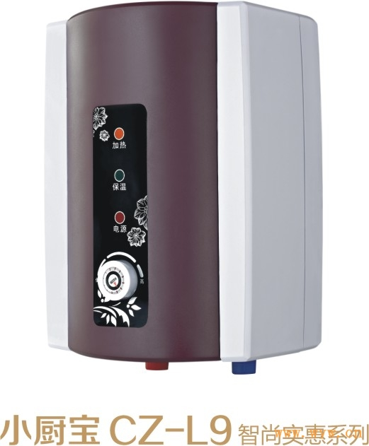 供应储水式小厨宝电热水器
