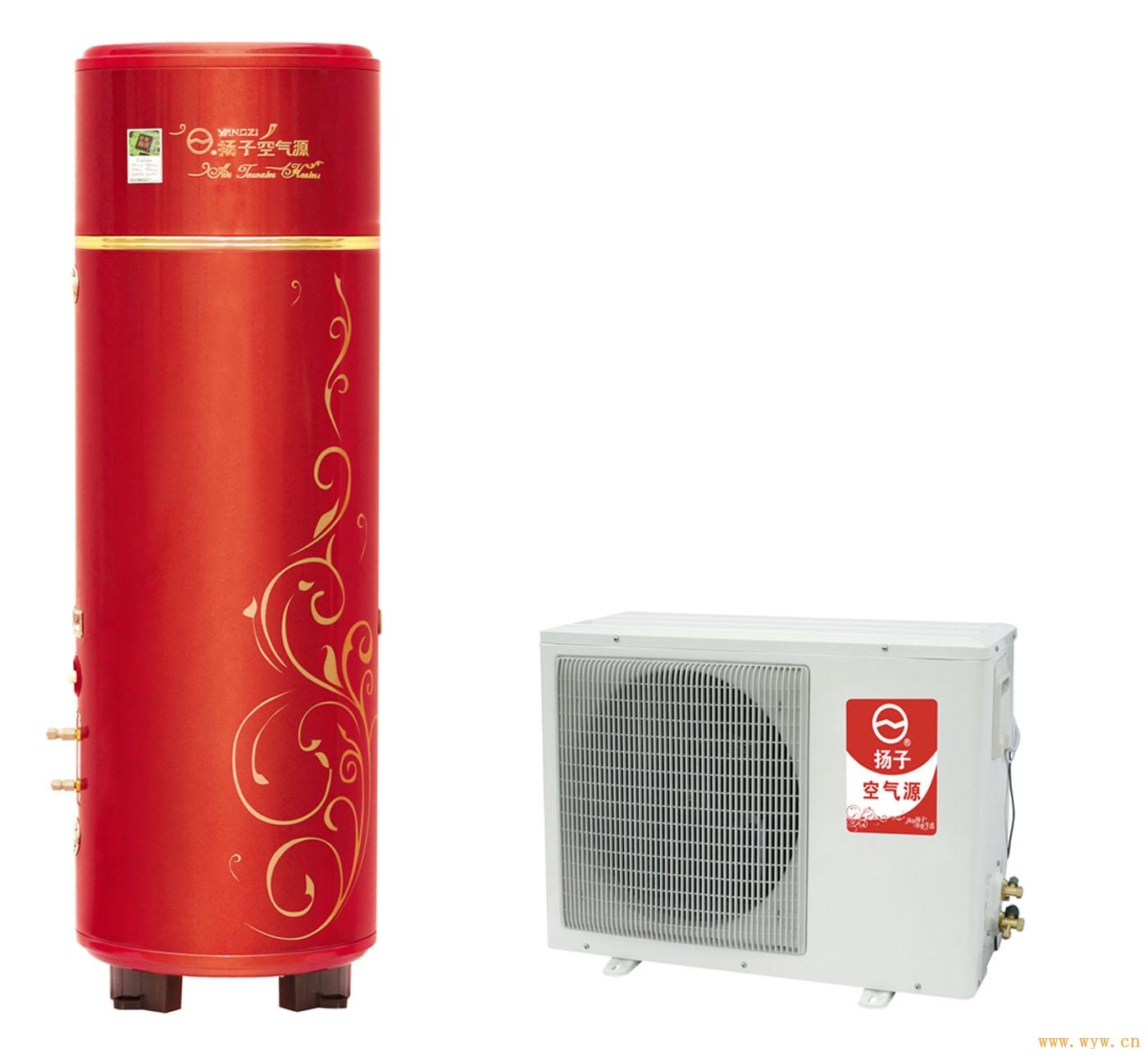 供应扬子空气能热水器