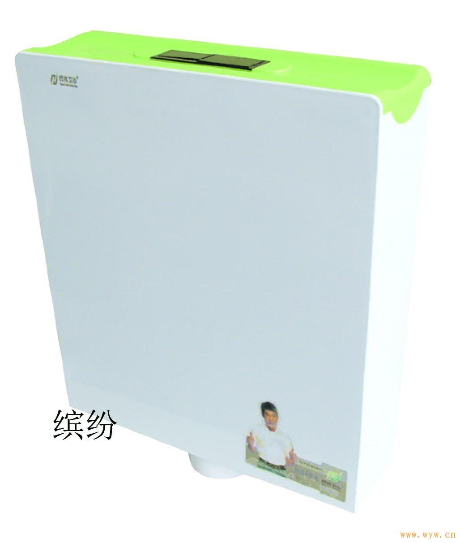 一款完美的蹲便器是少不了蹲便器水箱存在的,水箱质量的好坏直接影响蹲便器的正常使用。水箱的主要作用就是盛水装置,有了水就可以冲厕所。但是由于选择的蹲便器水箱质量不好,就会影响到它们的冲水质量。现在市场上的蹲便器水箱品牌多种多样,到底哪一种品牌的水箱是最好的选择呢?悍将卫浴水箱款式有很多种,高品质的蹲便器水箱使用的是ABS塑料,这种材质十分的耐用,而且颜色不会发生任何的改变。就算长时间的使用,也不会出现水渍。设计十分的合理,不会出现漏水现象。