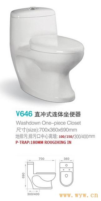 供应直排式连体马桶-潮州市唯陶陶瓷有限公司