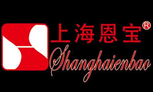联系我们-上海恩宝感应洁具公司 感应水龙头