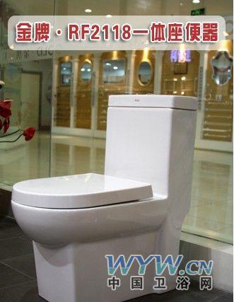 金牌马桶水位调节图示