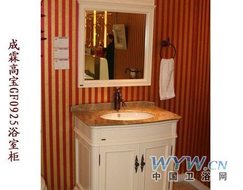 金色欧式卫浴柜