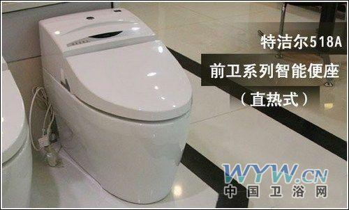 浴室智能开关接线图