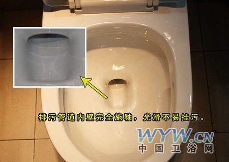 """不漏水,低噪音等优点,解决了""""抽水马桶漏水""""的问题"""