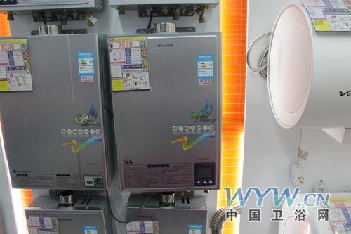 万和16p5燃气热水器测评