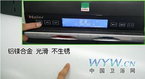海尔3d-hm50di(e)电热水器 速热魅力