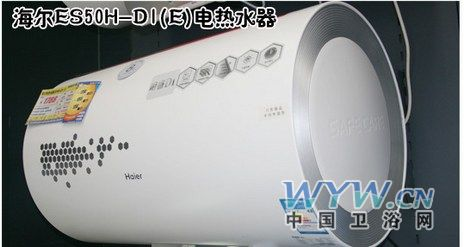 海尔es50h-d1(e)电热水器 外观时尚典雅